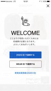 zozo001