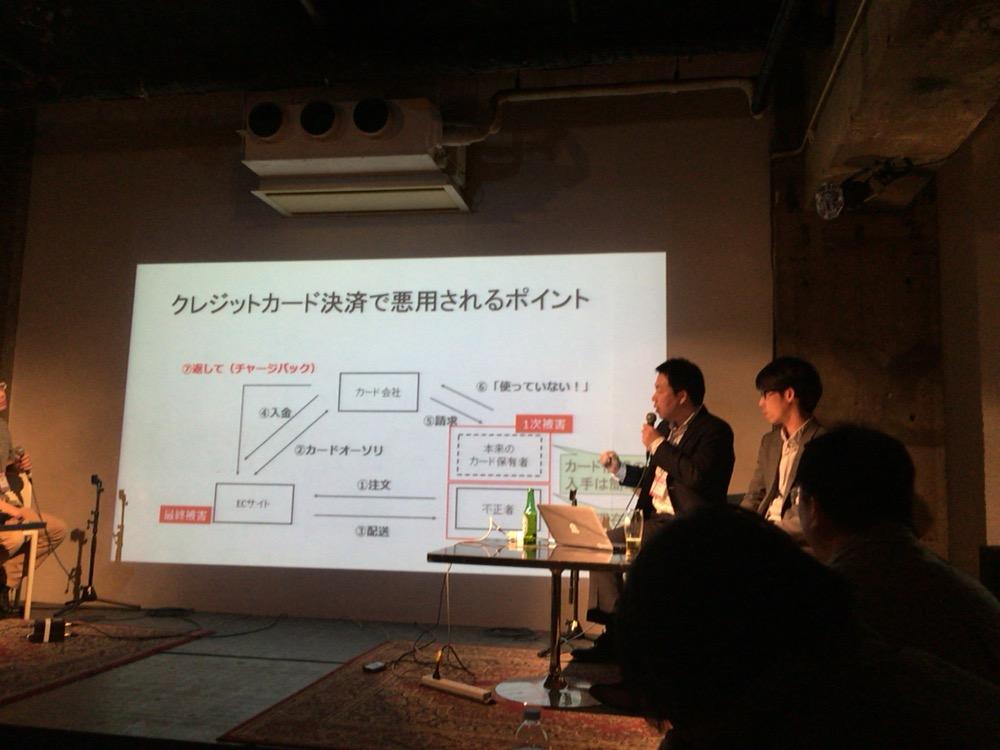 techlion_kakko_fusei