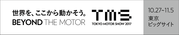 tms-logo-w