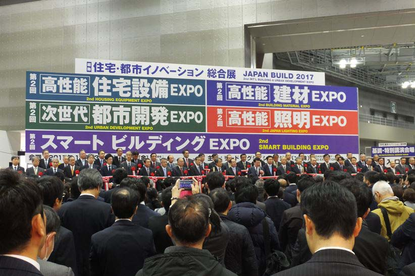 kenzai_expo2017_1