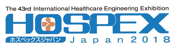 hospex_logo
