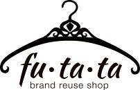 ブランドレディース服通販のブランドリユースショップfu・ta・ta