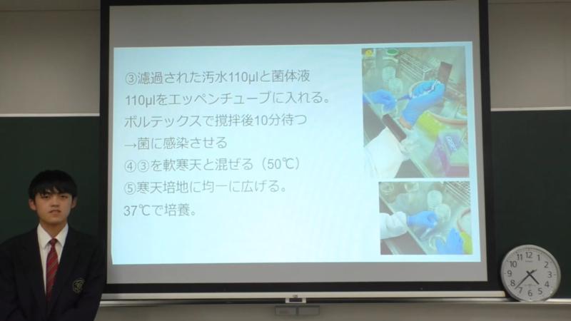 【獣医・理数】第59回 全道高等学校理科研究発表大会 結果報告
