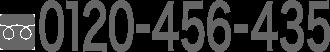 0120-501-260