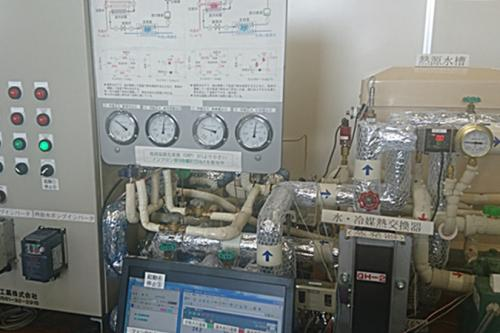 Heat-pump Test Equipment