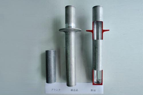 Form from an aluminum rod (left) to a flange integrated member (center),cross section (right)