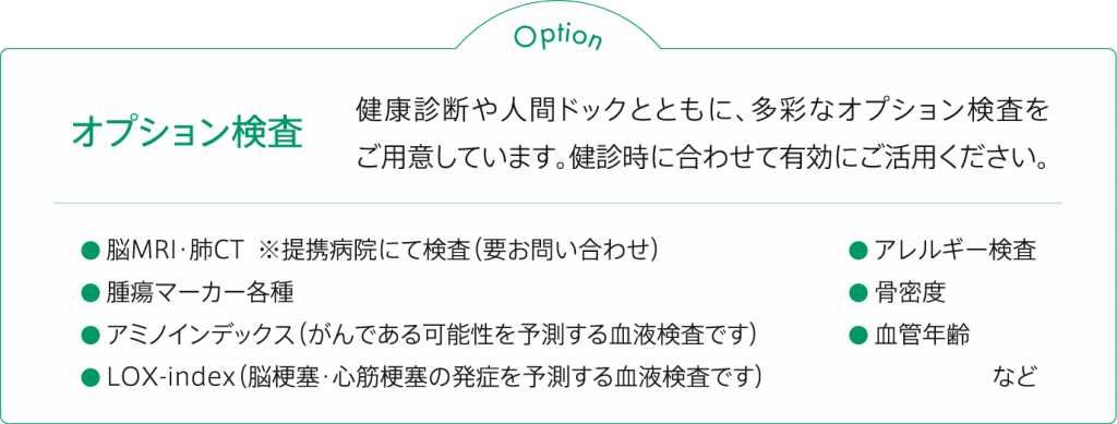kenshin-op