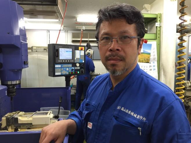 株式会社高山医療機械製作所 高山 隆志さん