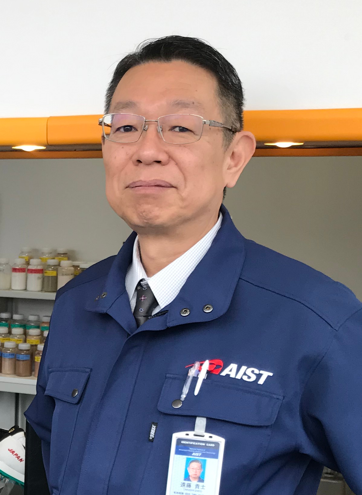 産業技術総合研究所 機能化学研究部門 セルロース材料グループ 研究グループ長 遠藤貴士