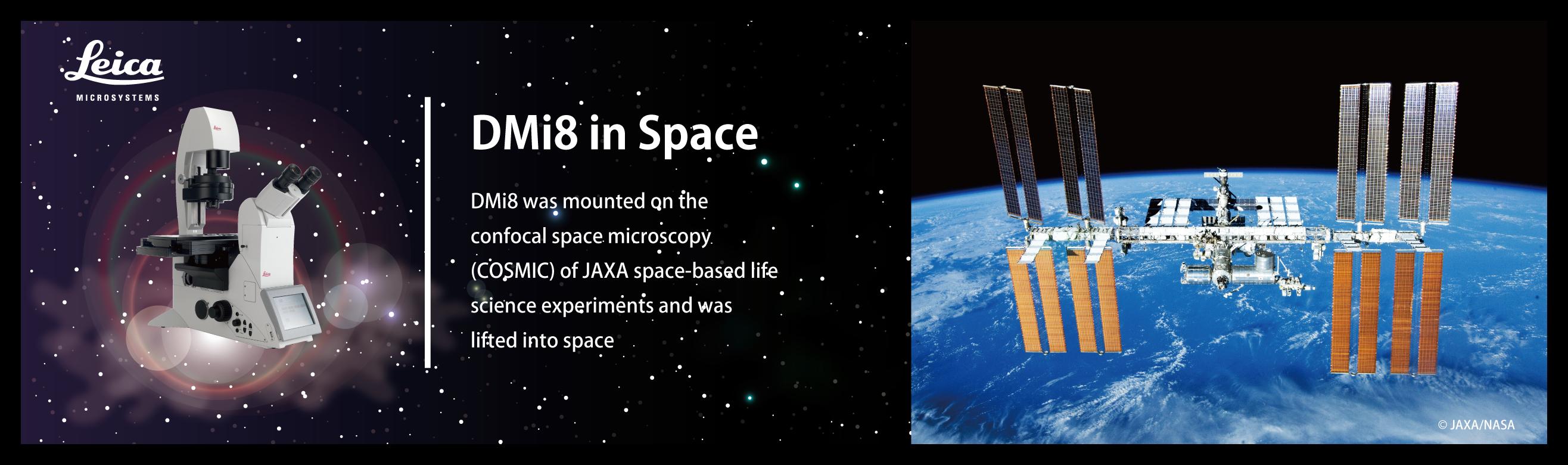JAXAライフサイエンス宇宙実験のライブイメージングシステムに、倒立顕微鏡DMi8が搭載され、宇宙に行きました!