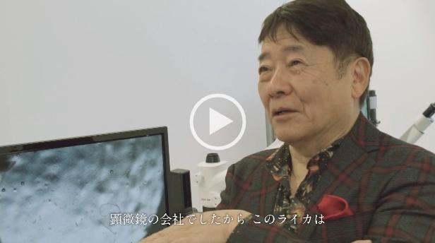 顕微鏡の技術がカメラに活かされている – 写真家ハービー・山口がライカの顕微鏡に出会う(1)