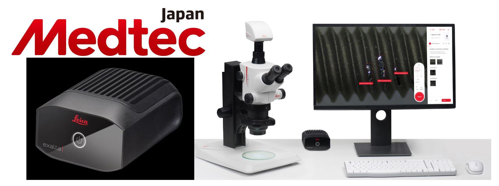 Medtec機器展示(2021年4月14日~16日)