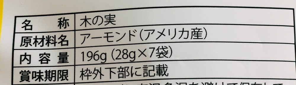 4fd2f2a626c23780