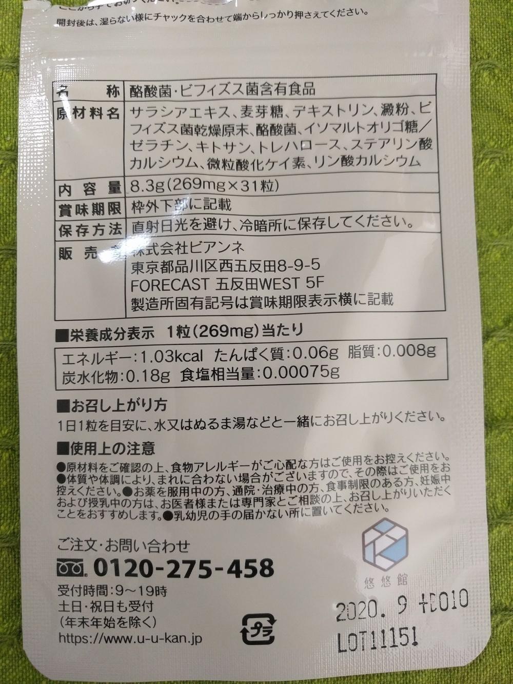 B8638a1b86d329cb