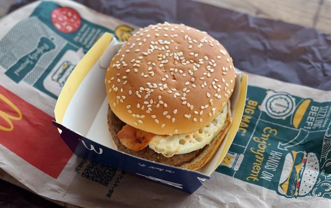 管理栄養士が「月見バーガー」の栄養成分とダイエット中の食べ方を紹介