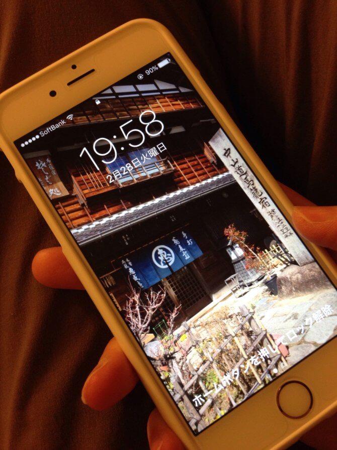 美しい背景画像のiPhone