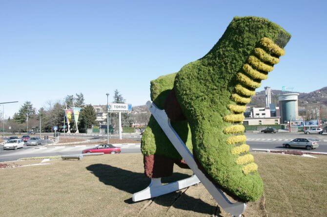 緑のスケート