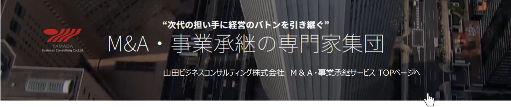 news-toppage