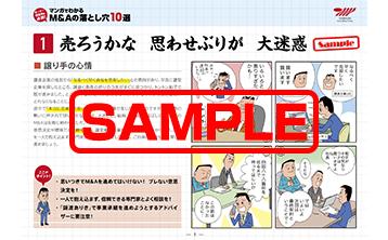 sample画像