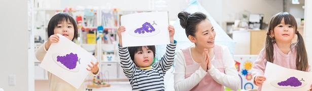 幼児教育業界