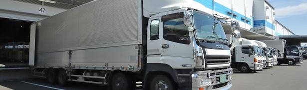 トラック運送業界