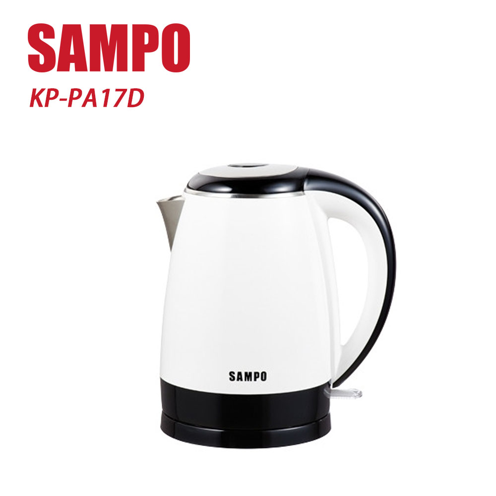 │SAMPO│聲寶 1.7公升 快煮壺 KP-PA17D