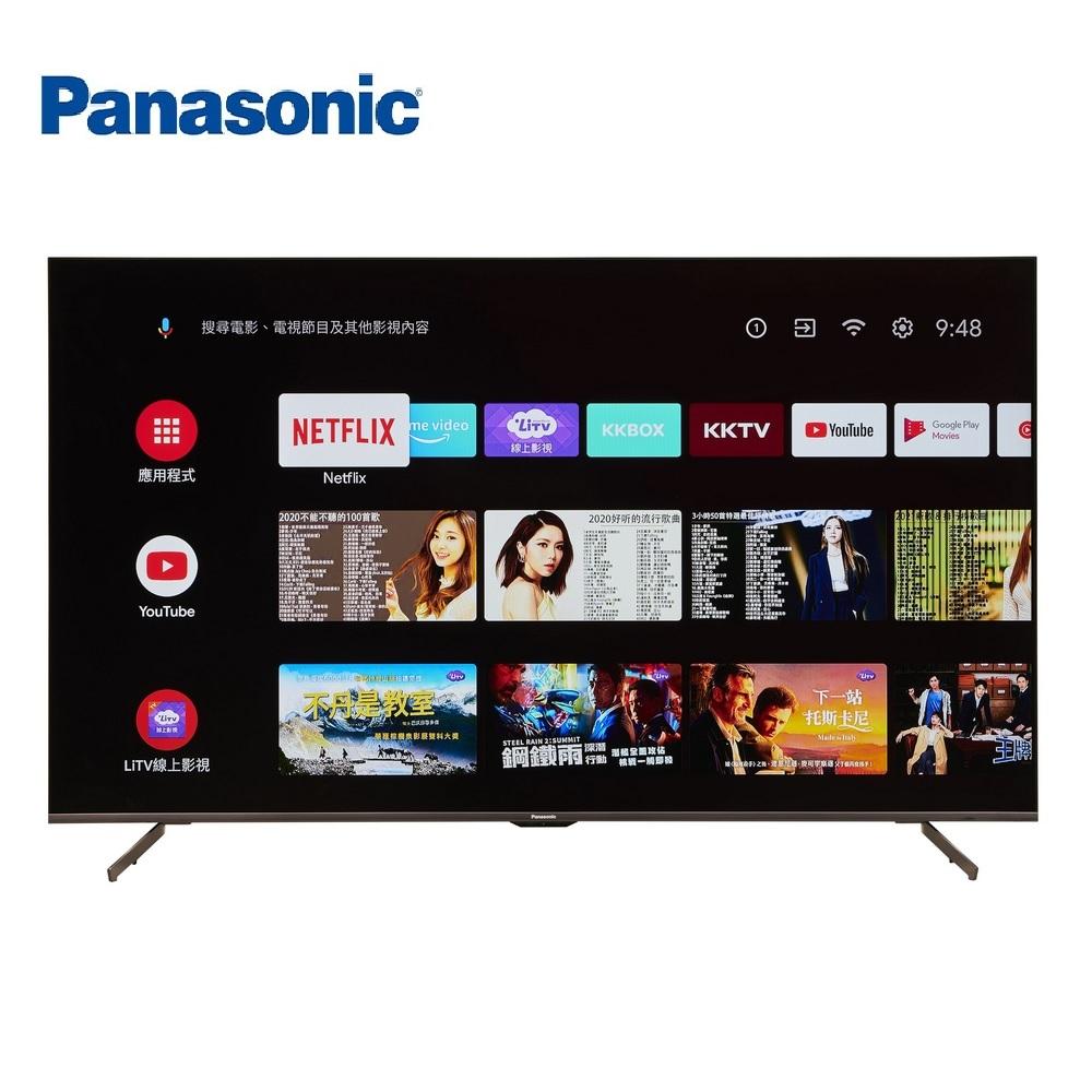 Panasonic 國際牌 43吋4K連網LED液晶電視 TH-43JX650W -含基本安裝+舊機回收