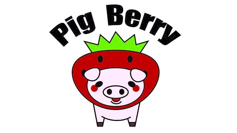 Pig Berry
