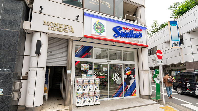 Official Goods Shopスタジアム通り店