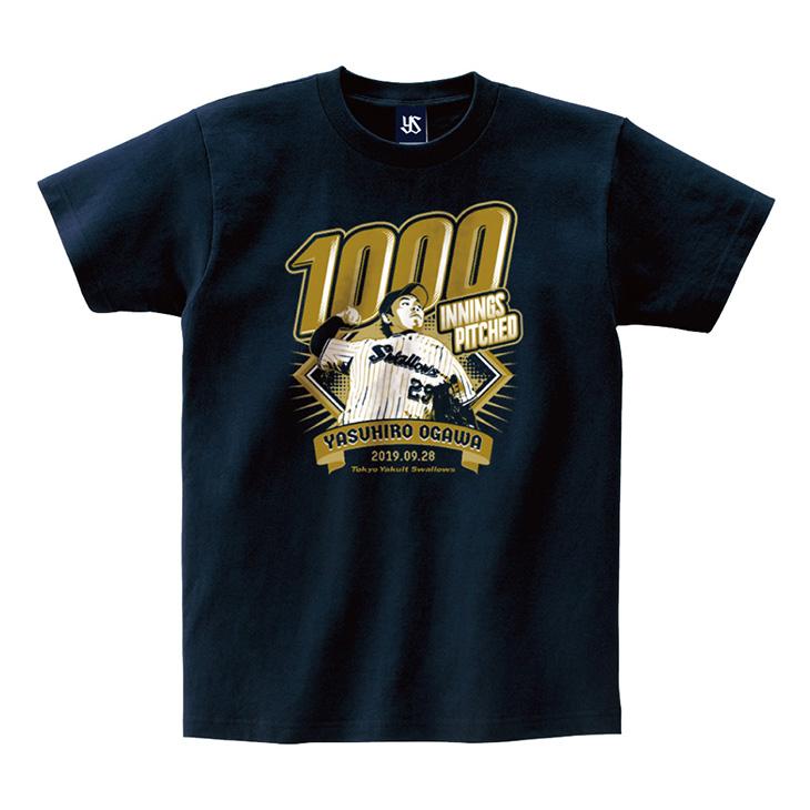 小川投手1,000イニング達成記念Tシャツ