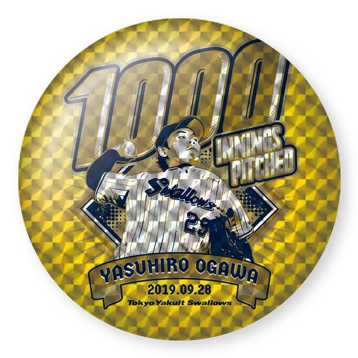 小川投手1,000イニング達成記念キラキラドデカ缶バッジ