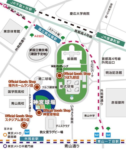 東京ヤクルトスワローズ Official Goods Shop アクセスマップ