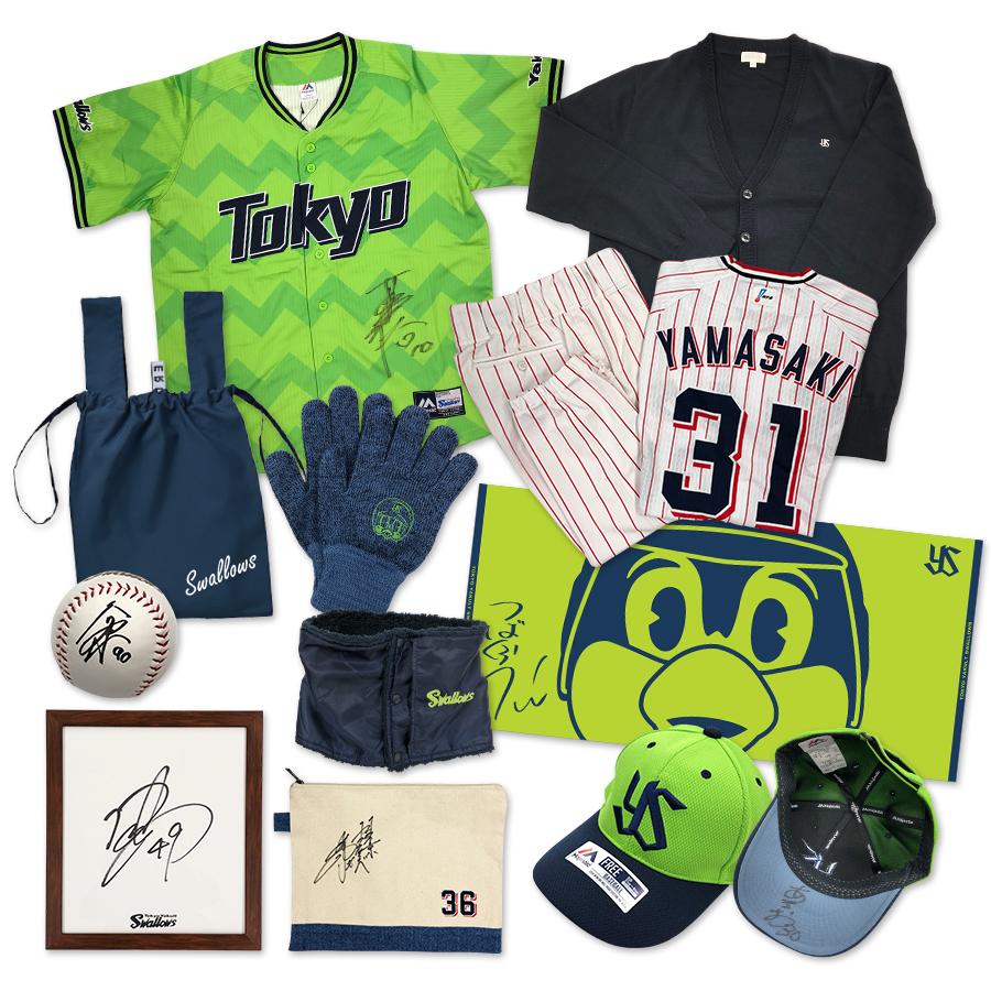 10万円福袋(選手)【抽選で180袋】