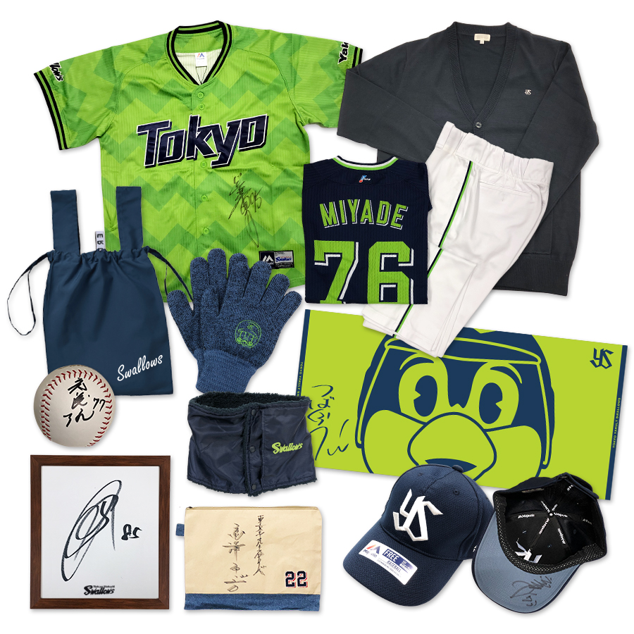 10万円福袋(監督・コーチ)【抽選で40袋】