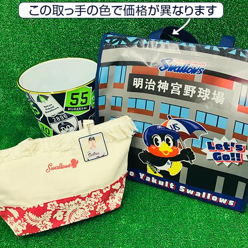 3,000円 BOX【紺】2,500個