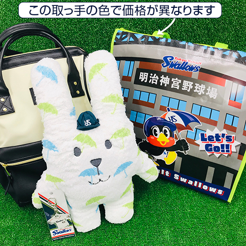 5,000円 BOX【緑】2,500個