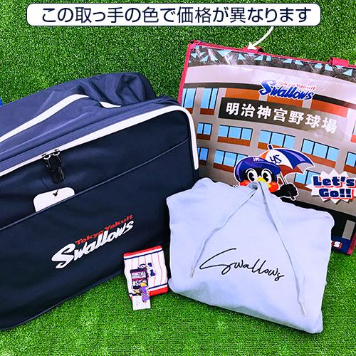 10,000円 BOX【赤】400個