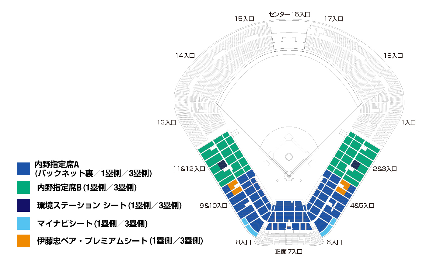 2020東京ヤクルトスワローズ ファン感謝DAY 座席表
