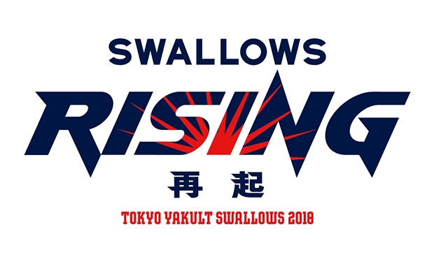 Swallows RISING 再起
