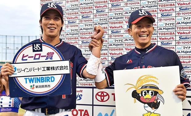 今季最多の20安打&13得点で2連勝!山田選手は3試合連続となる25号3ラン!!