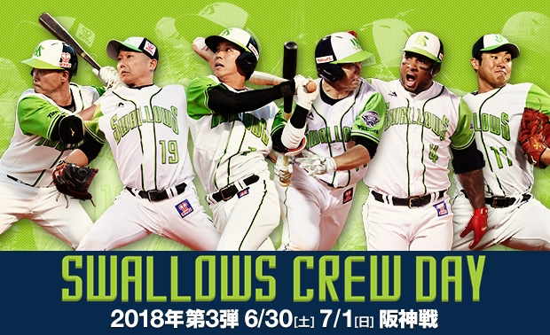 2018Swallows CREW DAY