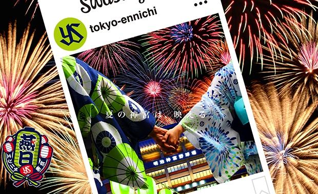 TOKYO燕日実施!スワローズの夏祭りが今年もやってきます!