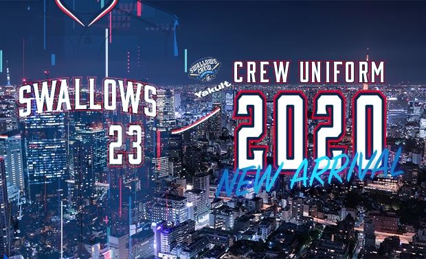 2020CREWユニホーム発表!
