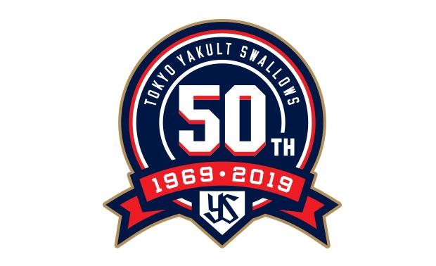 ヤクルト球団設立50周年について