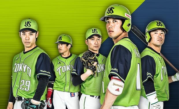 2018年TOKYO燕パワーユニホーム