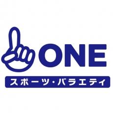 8月15日(土)阪神戦で「500万契...