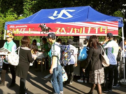 「JRA presents 日本ダービー スペシャルナイター」を開催!
