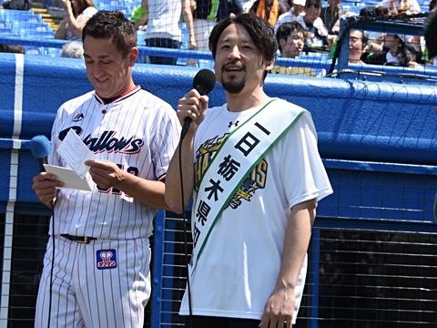 田臥勇太選手が登場