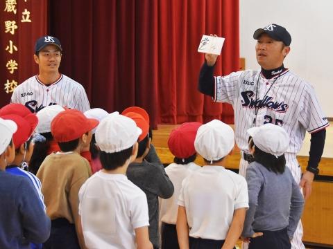 河端氏と三輪氏が昭島市立武蔵野小学校で投げ方指導!