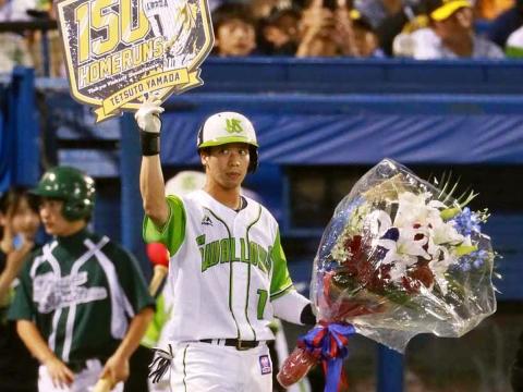山田選手が球団史上最年少で通算150号を達成